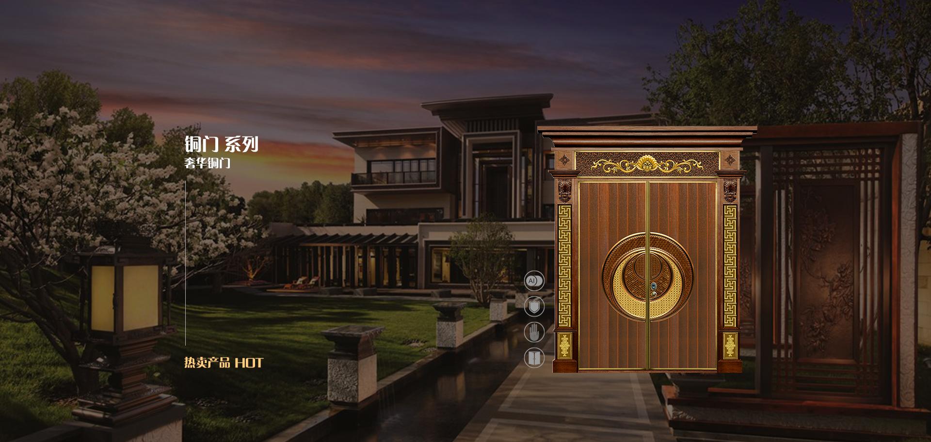 高端入户铜门、铜门生产厂家